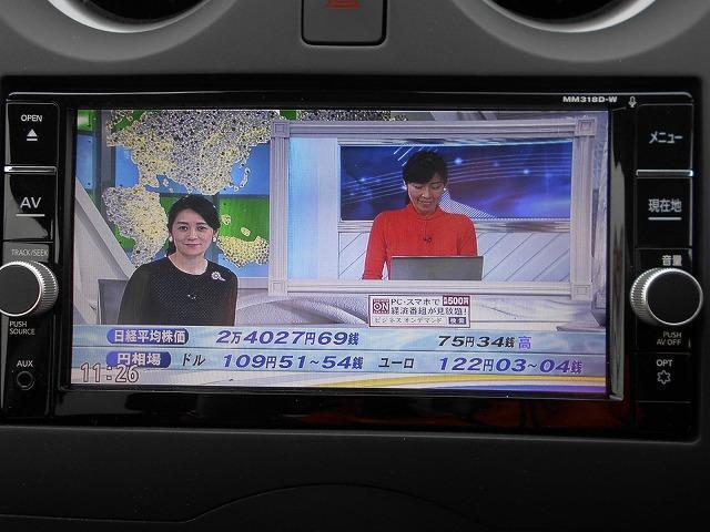 「日産」「ノート」「コンパクトカー」「愛知県」の中古車10