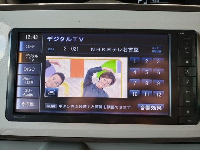 Xメイクアップリミテッド SAIII ナビ 地デジTV(10枚目)