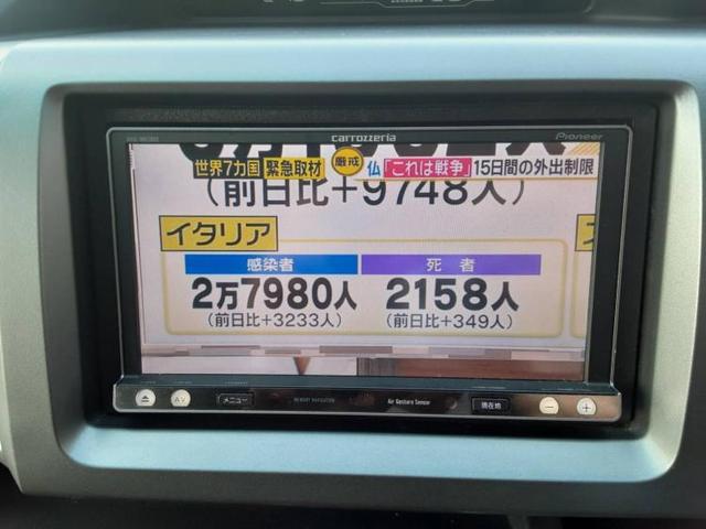 Z クールスピリット 社外ナビ 両側電動スライド ETC(9枚目)