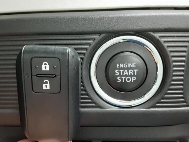 ハイブリッドG 修復歴無 衝突被害軽減ブレーキ 車線逸脱防止支援システム 横滑り防止装置 盗難防止システム パーキングアシスト バックガイド エアバッグ 運転席 エアバッグ 助手席 EBD付ABS(9枚目)