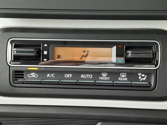 ハイブリッドG 修復歴無 衝突被害軽減ブレーキ 車線逸脱防止支援システム 横滑り防止装置 盗難防止システム パーキングアシスト バックガイド エアバッグ 運転席 エアバッグ 助手席 EBD付ABS(10枚目)