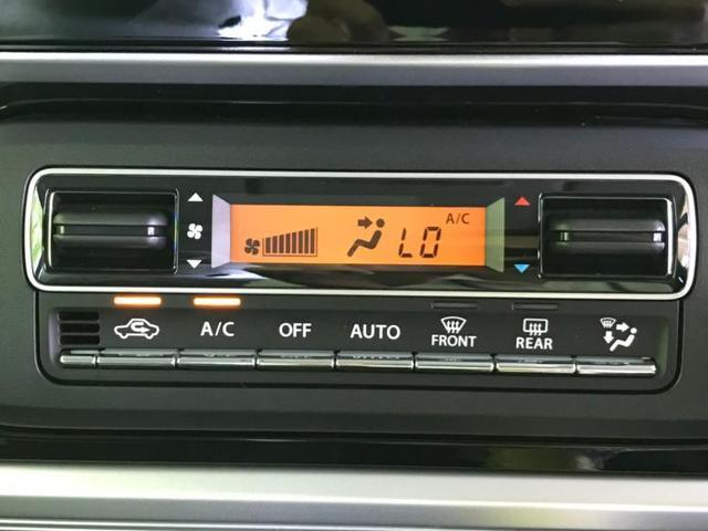 ハイブリッドXS デュアルセンサーブレーキ LEDヘッド(12枚目)