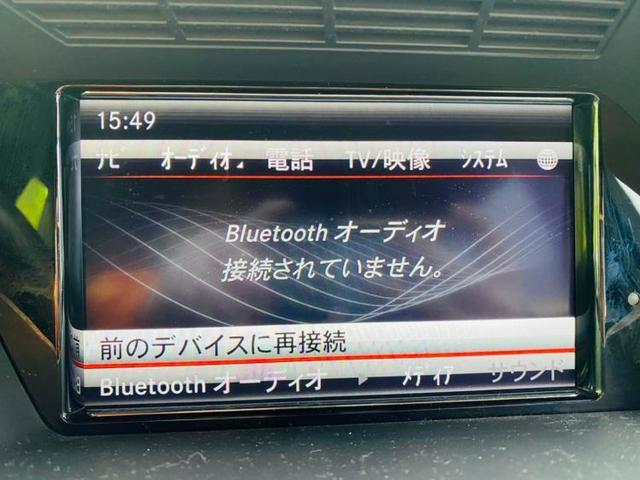 「メルセデスベンツ」「GLKクラス」「SUV・クロカン」「三重県」の中古車10