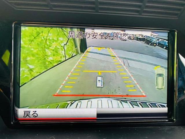 「メルセデスベンツ」「GLKクラス」「SUV・クロカン」「三重県」の中古車11