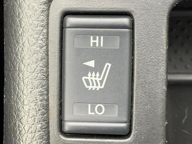 20Xエマブレパッケージ 純正 7インチ メモリーナビ/車線逸脱防止支援システム/ヘッドランプ LED/EBD付ABS/横滑り防止装置/アイドリングストップ/TV/エアバッグ 運転席/エアバッグ 助手席/アルミホイール(13枚目)
