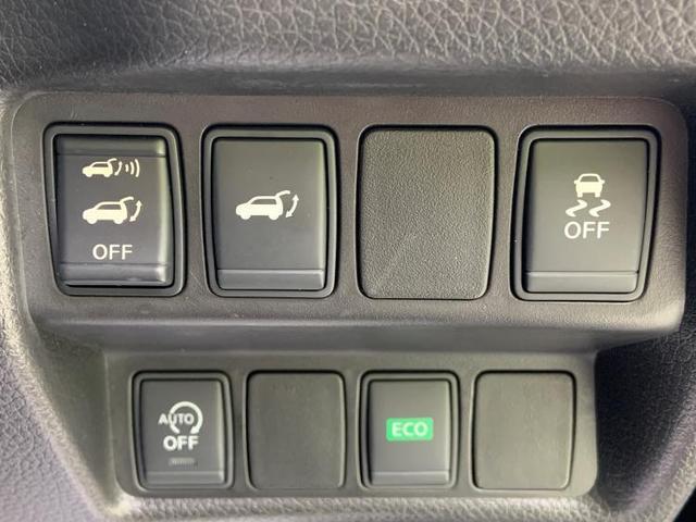 20Xエマブレパッケージ 純正 7インチ メモリーナビ/車線逸脱防止支援システム/ヘッドランプ LED/EBD付ABS/横滑り防止装置/アイドリングストップ/TV/エアバッグ 運転席/エアバッグ 助手席/アルミホイール(17枚目)
