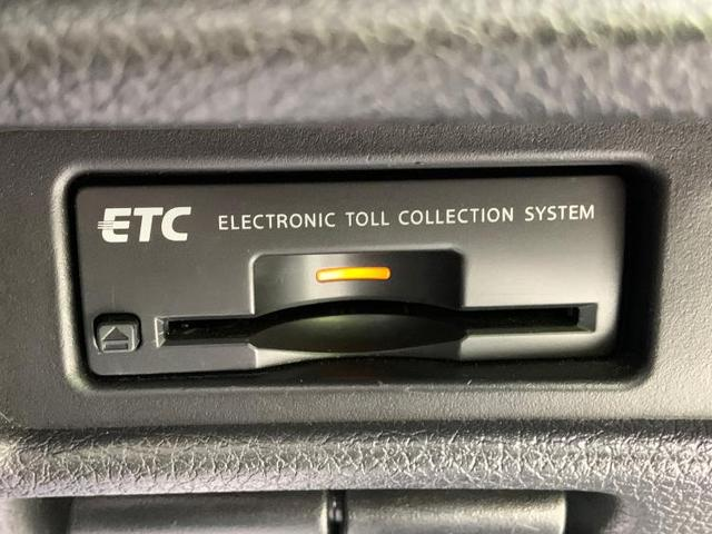 20Xエマブレパッケージ 純正 7インチ メモリーナビ/車線逸脱防止支援システム/ヘッドランプ LED/EBD付ABS/横滑り防止装置/アイドリングストップ/TV/エアバッグ 運転席/エアバッグ 助手席/アルミホイール(18枚目)