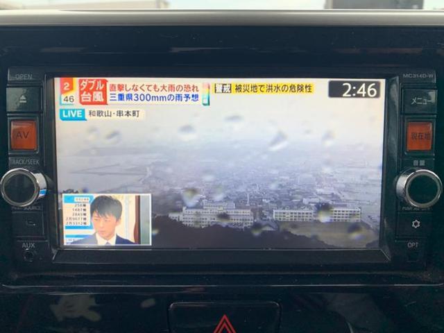 X Vセレクション+セーフティII 純正ナビ フルセグテレビ(7枚目)