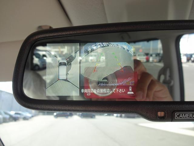 X エマージェンシーブレーキ 届出済未使用車 アラウンドビュ(11枚目)