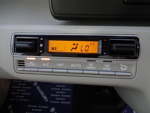 ハイブリッドFX デュアルセンサーブレーキサポート車(15枚目)