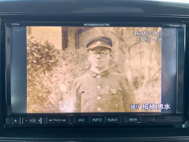 20周年記念車 アルミホイールキーレスオートエアコン社外メモリーナビTV(10枚目)