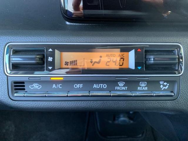 X デュアルブレーキHUDオートライト LEDヘッドランプ 禁煙車 レーンアシスト 記録簿 盗難防止装置 アイドリングストップ シートヒーター(9枚目)