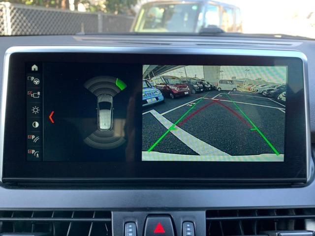 218d xDriveアクティブツアラーMスポーツ 社外 HDDナビ/車線逸脱防止支援システム/ヘッドランプ LED/ETC/EBD付ABS/横滑り防止装置/アイドリングストップ/DVD/エアバッグ 運転席/エアバッグ 助手席/エアバッグ サイド(9枚目)