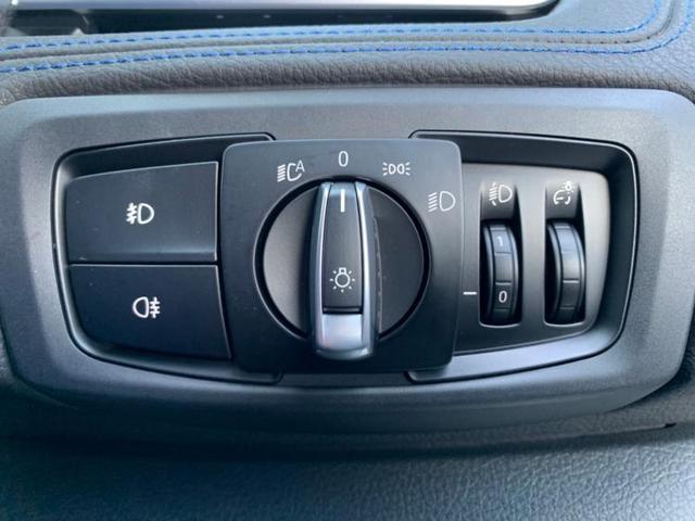 218d xDriveアクティブツアラーMスポーツ 社外 HDDナビ/車線逸脱防止支援システム/ヘッドランプ LED/ETC/EBD付ABS/横滑り防止装置/アイドリングストップ/DVD/エアバッグ 運転席/エアバッグ 助手席/エアバッグ サイド(15枚目)