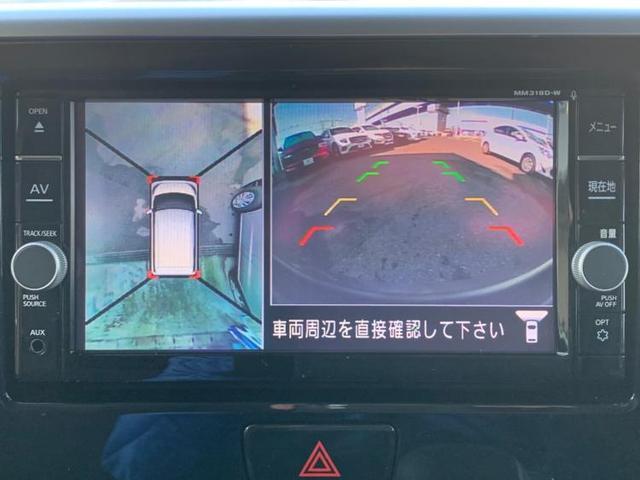 ハイウェイスター X Gパッケージ 純正ナビフルセグ/両側パワスラ/LED/アラビューエマブレ バックカメラ パークアシスト 盗難防止装置 アイドリングストップ(9枚目)