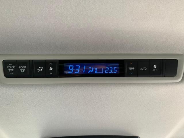 Z 社外 7インチ メモリーナビ/フリップダウンモニター 社外 10.1インチ/両側電動スライドドア/パーキングアシスト バックガイド/ヘッドランプ HID/ETC/EBD付ABS HIDヘッドライト(16枚目)