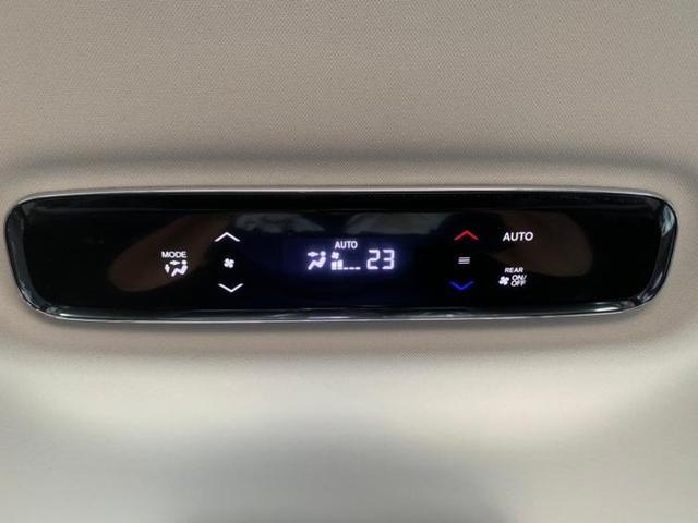 アブソルート・EXホンダセンシング 純正 7インチ メモリーナビ/フリップダウンモニター/両側電動スライドドア/シート フルレザー/ヘッドランプ LED/ETC/TV/アルミホイール/キーレスエントリー/オートエアコン/ワンオーナー(17枚目)