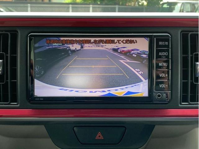 モーダGパッケージ 純正 7インチ メモリーナビ/車線逸脱防止支援システム/パーキングアシスト バックガイド/ヘッドランプ LED/ETC/EBD付ABS/横滑り防止装置/アイドリングストップ/TV LEDヘッドランプ(10枚目)