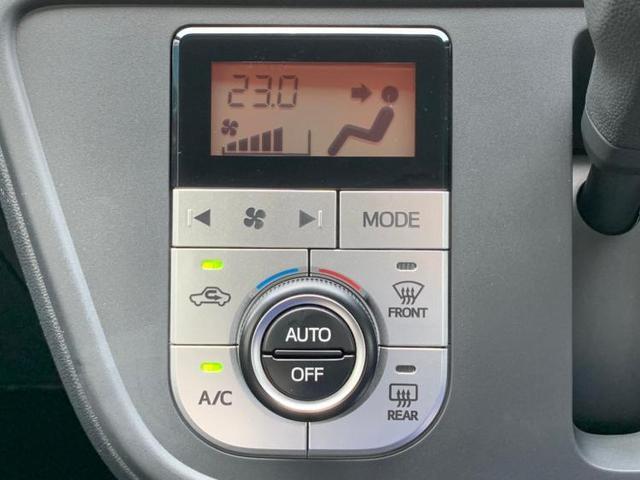 モーダGパッケージ 純正 7インチ メモリーナビ/車線逸脱防止支援システム/パーキングアシスト バックガイド/ヘッドランプ LED/ETC/EBD付ABS/横滑り防止装置/アイドリングストップ/TV LEDヘッドランプ(12枚目)