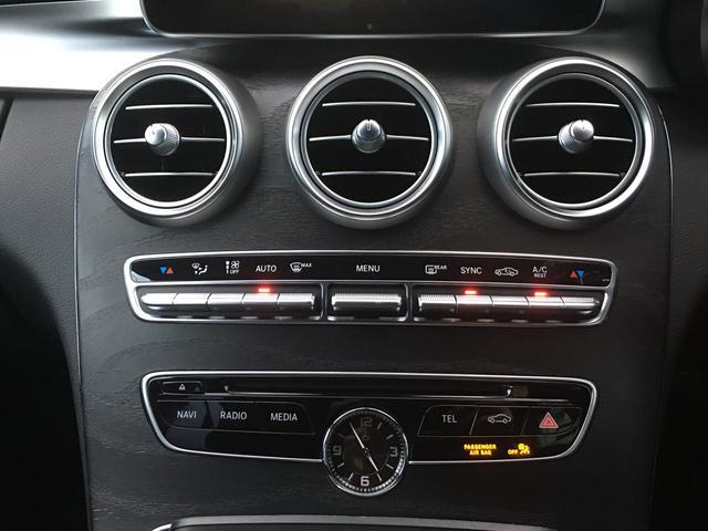 C200アバンギャルド AMGライン ワンオーナー レーダーSFT 黒革シート 純正ナビ バックカメラ シートヒーター パワーシート レーンキープアシスト ステアリングアシスト(8枚目)