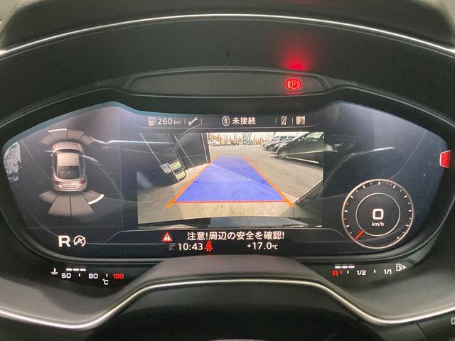 1.8TFSI バーチャルコックピット 純正ナビ フルセグTV バックカメラ HIDヘッドライト 前後センサー クルーズコントロール(7枚目)