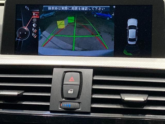 320i Mスポーツ 純正ナビ バックカメラ RAYS19インチAW 純正アルミ積み込み 社外マフラー コンフォートアクセス パワーシート パーキングセンサー ETC(7枚目)