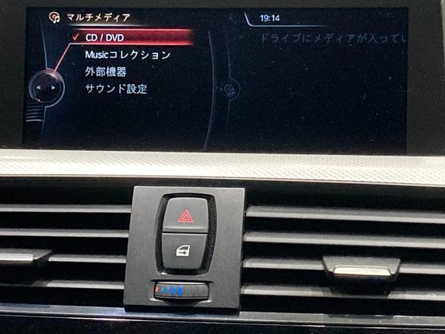 320i Mスポーツ 純正ナビ バックカメラ RAYS19インチAW 純正アルミ積み込み 社外マフラー コンフォートアクセス パワーシート パーキングセンサー ETC(8枚目)