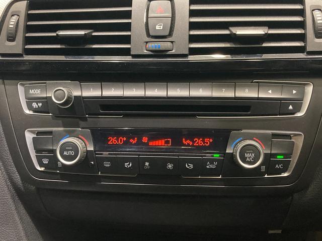 320i Mスポーツ 純正ナビ バックカメラ RAYS19インチAW 純正アルミ積み込み 社外マフラー コンフォートアクセス パワーシート パーキングセンサー ETC(9枚目)