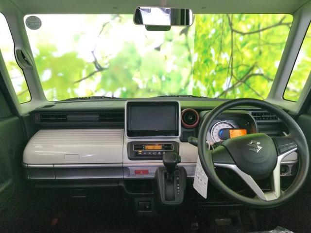 ハイブリッドX セーフティーサポート 両側電動スライドドア(4枚目)