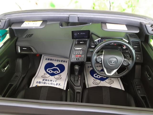 「ホンダ」「S660」「オープンカー」「滋賀県」の中古車4