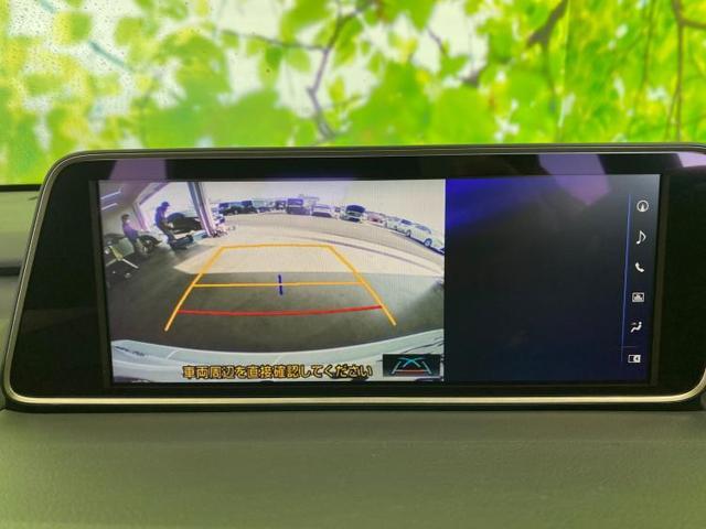 「レクサス」「RX」「SUV・クロカン」「滋賀県」の中古車10
