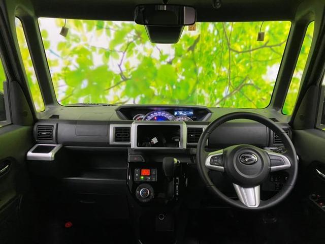 GターボリミテッドSA3 全方位カメラ・両側パワースライド LEDヘッドランプ レーンアシスト パークアシスト 盗難防止装置 アイドリングストップ(4枚目)