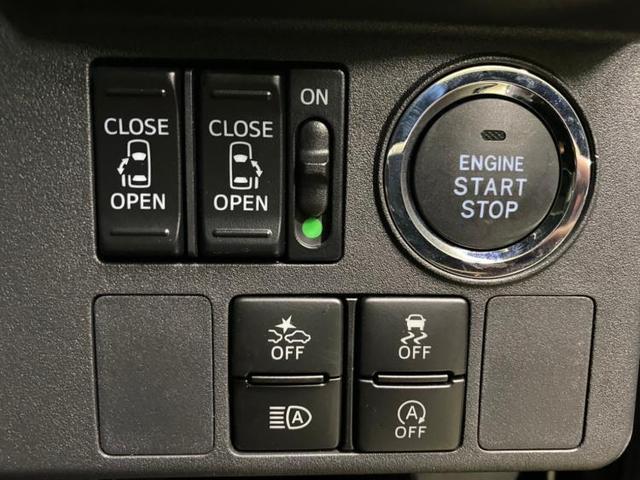 GターボリミテッドSA3 全方位カメラ・両側パワースライド LEDヘッドランプ レーンアシスト パークアシスト 盗難防止装置 アイドリングストップ(9枚目)