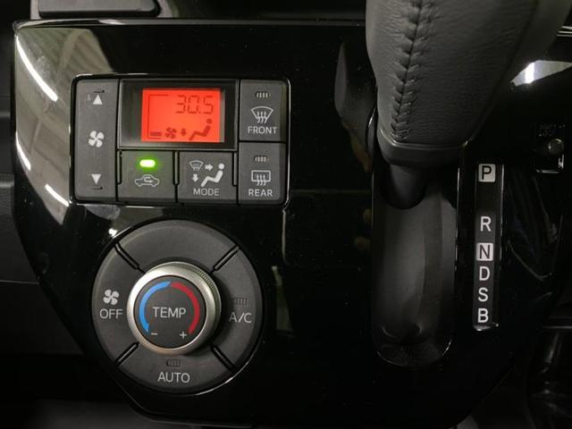 GターボリミテッドSA3 全方位カメラ・両側パワースライド LEDヘッドランプ レーンアシスト パークアシスト 盗難防止装置 アイドリングストップ(10枚目)