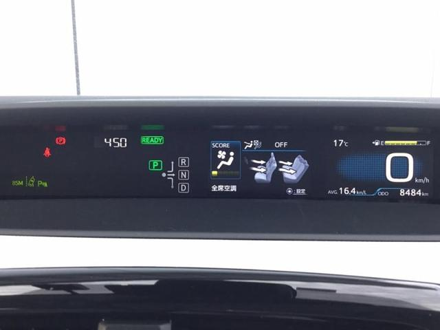 A 純正 9インチ メモリーナビ/車線逸脱防止支援システム/パーキングアシスト 自動操舵/パーキングアシスト バックガイド/ヘッドランプ LED/EBD付ABS/横滑り防止装置 バックカメラ ワンオーナー(18枚目)