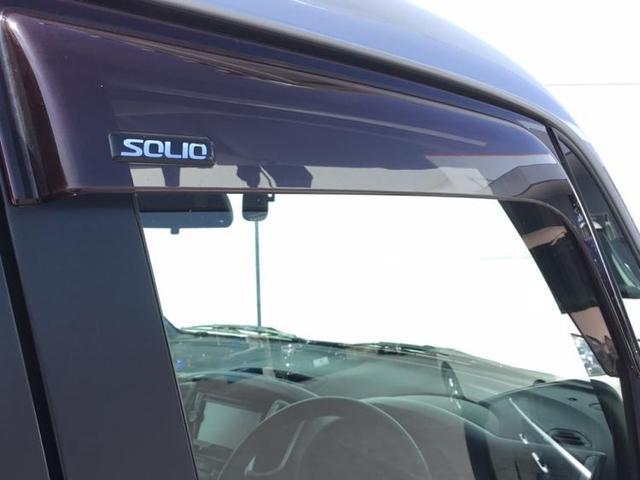 S 社外 メモリーナビ/ヘッドランプ HID/ETC/EBD付ABS/エアバッグ 運転席/エアバッグ 助手席/エアバッグ サイド/アルミホイール/パワーウインドウ/キーレスエントリー/オートエアコン(17枚目)