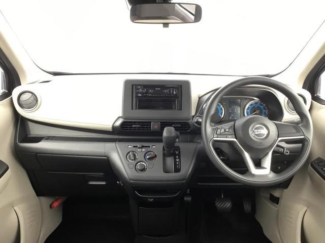 S オートライト 禁煙車 取扱説明書・保証書 UVカットガラス デュアルエアバック アクセサリーソケット ヘッドライトレベライザー EBD付ABS 横滑り防止装置 アイドリングストップ エアバッグ 運転席(4枚目)