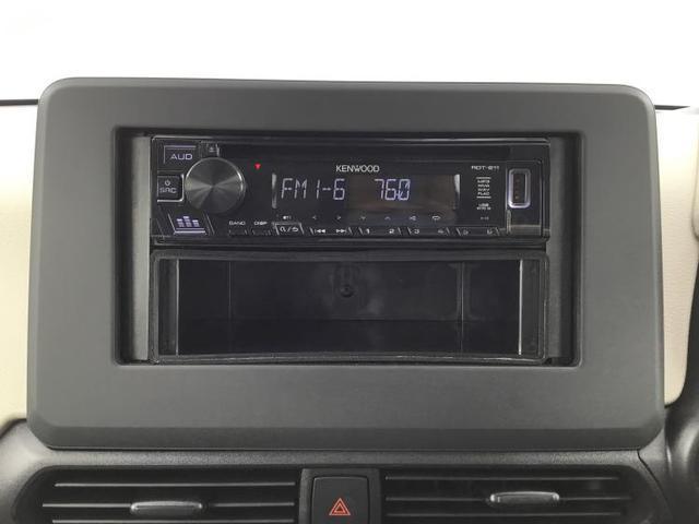 S オートライト 禁煙車 取扱説明書・保証書 UVカットガラス デュアルエアバック アクセサリーソケット ヘッドライトレベライザー EBD付ABS 横滑り防止装置 アイドリングストップ エアバッグ 運転席(9枚目)