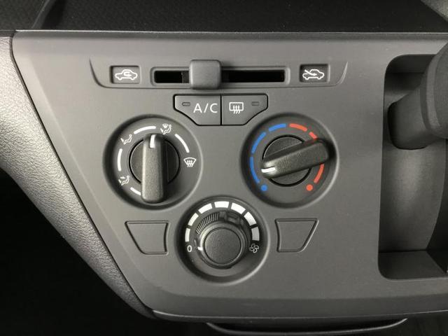 S オートライト 禁煙車 取扱説明書・保証書 UVカットガラス デュアルエアバック アクセサリーソケット ヘッドライトレベライザー EBD付ABS 横滑り防止装置 アイドリングストップ エアバッグ 運転席(10枚目)