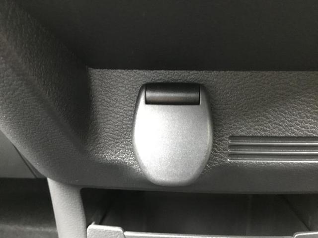 S オートライト 禁煙車 取扱説明書・保証書 UVカットガラス デュアルエアバック アクセサリーソケット ヘッドライトレベライザー EBD付ABS 横滑り防止装置 アイドリングストップ エアバッグ 運転席(14枚目)