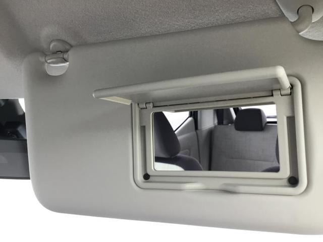 S オートライト 禁煙車 取扱説明書・保証書 UVカットガラス デュアルエアバック アクセサリーソケット ヘッドライトレベライザー EBD付ABS 横滑り防止装置 アイドリングストップ エアバッグ 運転席(15枚目)