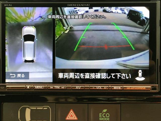 Gセーフティパッケージ 純正 7インチ メモリーナビ/フリップダウンモニター 社外 10.1インチ/シート ハーフレザー/車線逸脱防止支援システム/ヘッドランプ LED/ETC/EBD付ABS/横滑り防止装置 全周囲カメラ(11枚目)