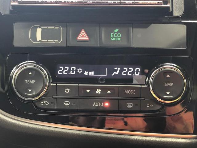 Gセーフティパッケージ 純正 7インチ メモリーナビ/フリップダウンモニター 社外 10.1インチ/シート ハーフレザー/車線逸脱防止支援システム/ヘッドランプ LED/ETC/EBD付ABS/横滑り防止装置 全周囲カメラ(16枚目)