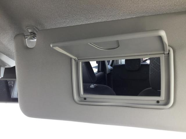 FX MC後モデル/後退時ブレーキサポート/プッシュスタート/EBD付ABS/横滑り防止装置/アイドリングストップ/エアバッグ 運転席/エアバッグ 助手席/パワーウインドウ/キーレスエントリー 盗難防止装置(15枚目)