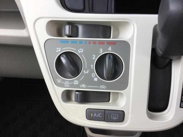 L SA3 キーレス/スマアシ3/車線逸脱防止支援システム/EBD付ABS/横滑り防止装置/アイドリングストップ/エアバッグ 運転席/エアバッグ 助手席/パワーウインドウ/キーレスエントリー/パワーステアリング(9枚目)