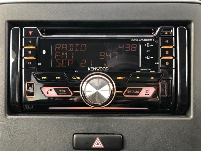FX EBD付ABS/横滑り防止装置/アイドリングストップ/エアバッグ 運転席/エアバッグ 助手席/パワーウインドウ/オートエアコン/パワーステアリング/盗難防止システム/FF 盗難防止装置(9枚目)