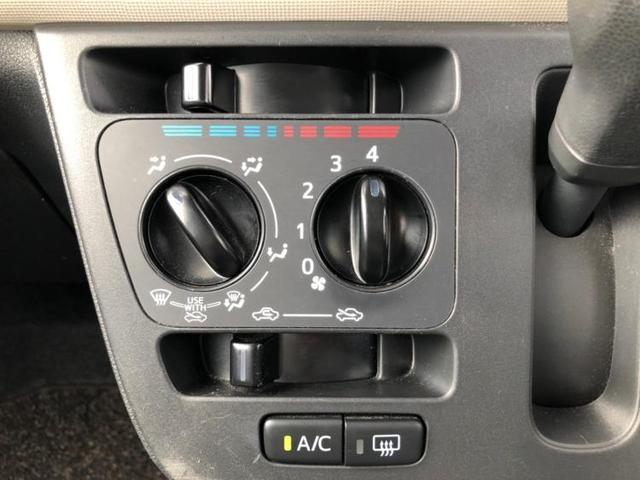 L SA3 キーレス/車線逸脱防止支援システム/パーキングアシスト バックガイド/ヘッドランプ LED/EBD付ABS/横滑り防止装置/アイドリングストップ/エアバッグ 運転席/エアバッグ 助手席 レーンアシスト(18枚目)