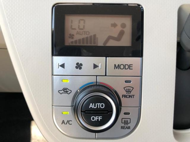 Xリミテッド2 SA3 車線逸脱防止支援システム/ヘッドランプ LED/EBD付ABS/横滑り防止装置/アイドリングストップ/エアバッグ 運転席/エアバッグ 助手席/パワーウインドウ/オートエアコン 登録/届出済未使用車(9枚目)