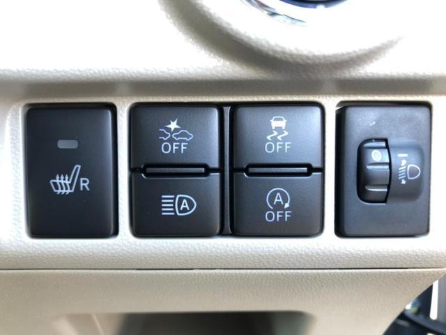 Xリミテッド2 SA3 車線逸脱防止支援システム/ヘッドランプ LED/EBD付ABS/横滑り防止装置/アイドリングストップ/エアバッグ 運転席/エアバッグ 助手席/パワーウインドウ/オートエアコン 登録/届出済未使用車(10枚目)