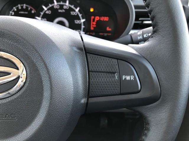 Xリミテッド2 SA3 車線逸脱防止支援システム/ヘッドランプ LED/EBD付ABS/横滑り防止装置/アイドリングストップ/エアバッグ 運転席/エアバッグ 助手席/パワーウインドウ/オートエアコン 登録/届出済未使用車(13枚目)